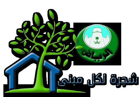 saudiwildlife