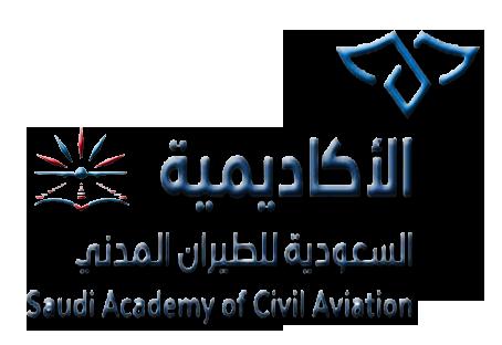 أكاديمية الطيران المدني تخريج 165 طالب ا في عدد من التخصصات